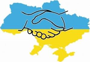 Ukrayina-yedina-336x230