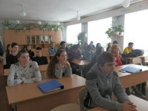 У гімназії провели акцію «Випускник».